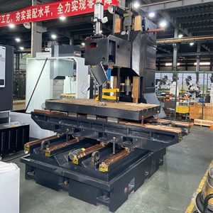 CNC milling machine with hardway